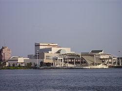Palais de la culture vu du plateau(Abidjan Côte d'Ivoire)