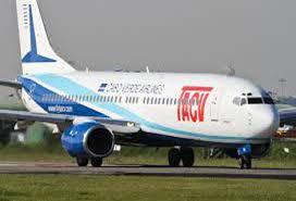 La compagnie aérienne capverdienne TACV cessera d'exploiter des vols domestiques en août et sera privatisée