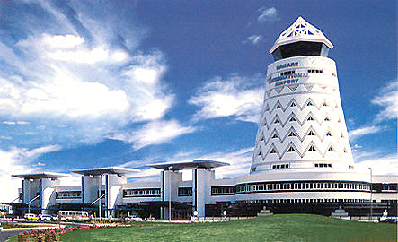 Aeroport International d'Harare(Zimbabwe)