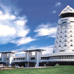Aeroport International d'Harare(Zimbabwe)