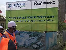 Ethiopie : une usine de transformation des déchets en énergie sera livrée en décembre